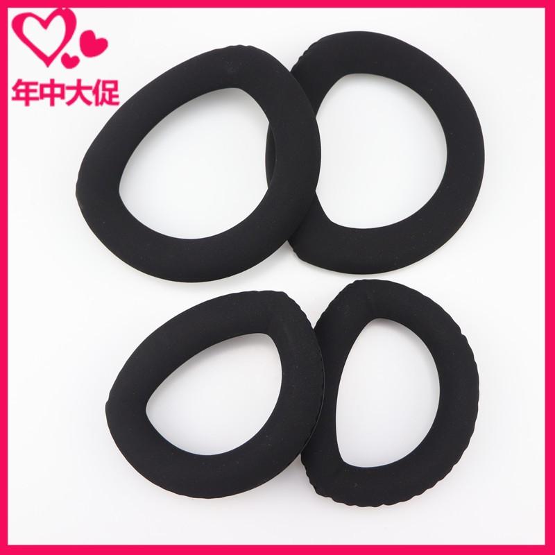 适用森海塞尔IHD700 HD800 HD800s耳机套真皮耳垫耳罩 头梁保护套