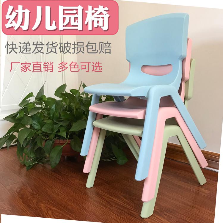 正品塑料幼��@靠背椅子����小凳子加厚�和�凳����餐椅�W�椅