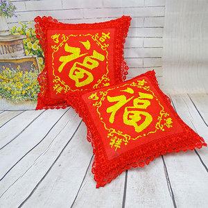 新款准确印花十字绣抱枕欧式全红方枕吉祥如意福车枕客厅一对包邮