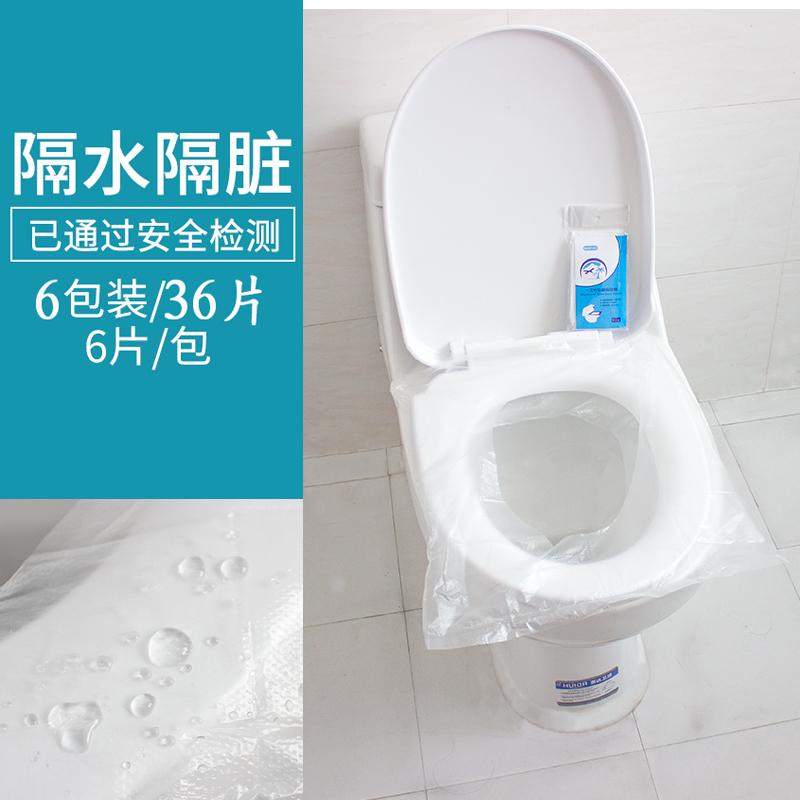 Путешествие необходимо одноразовые сиденье для унитаза бумага палка сиденье затем крышка путешествие сидеть общественное в целом туалет водонепроницаемый пластиковый мешок противо бактерии