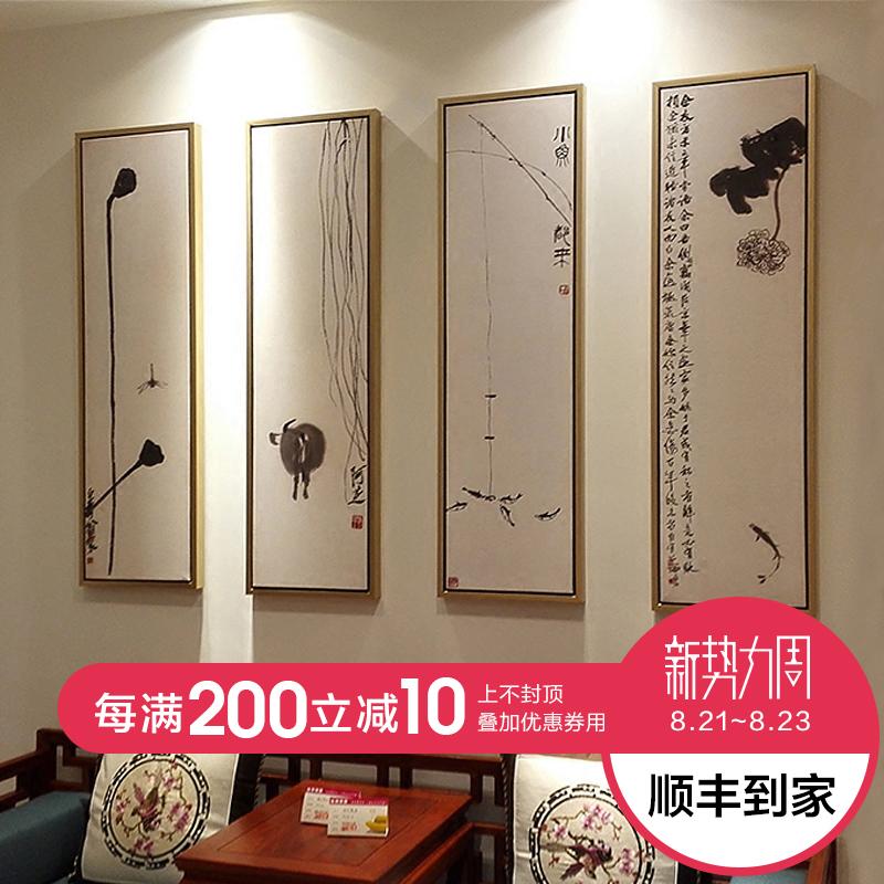 禅意水墨玄关客厅沙发背景墙装饰画四联壁画新中式挂画齐白石国画
