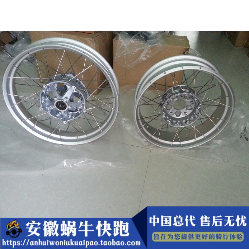 蜗牛快跑宝马品牌水冷R1200GS 轮毂 轮圈总成包括法兰与辐条 整套