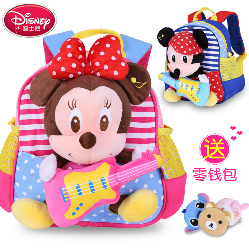 迪士尼幼兒園書包1~3歲嬰兒可愛女孩米奇男寶寶兒童小背包雙肩包5