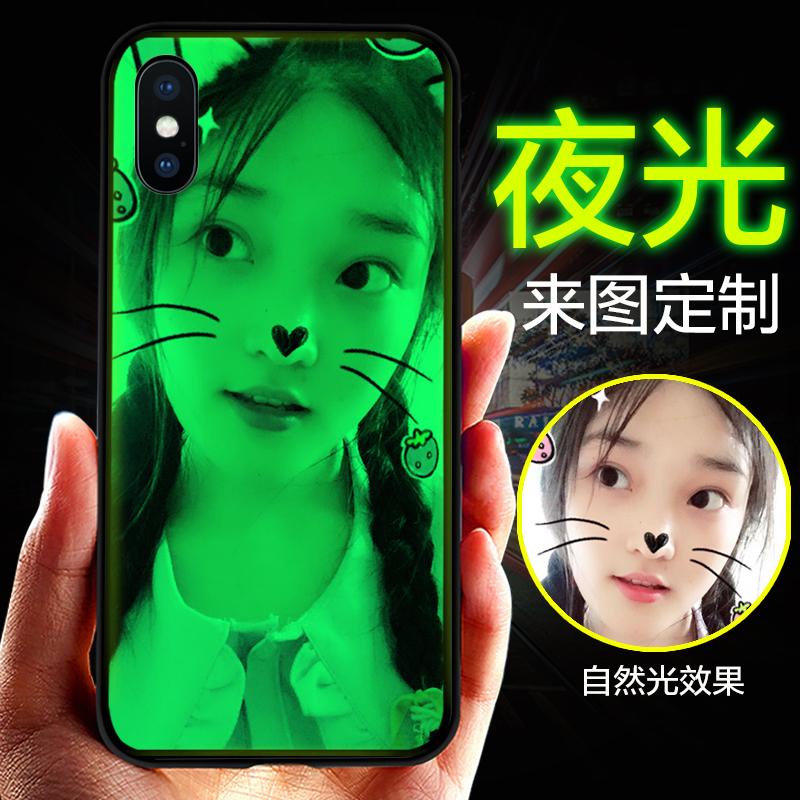 苹果x手机壳定制iPhone7plus夜光玻璃壳XS Max来图照片定做8Plus/6P女款抖音网红苹果Xr情侣订做八diy七P潮壳