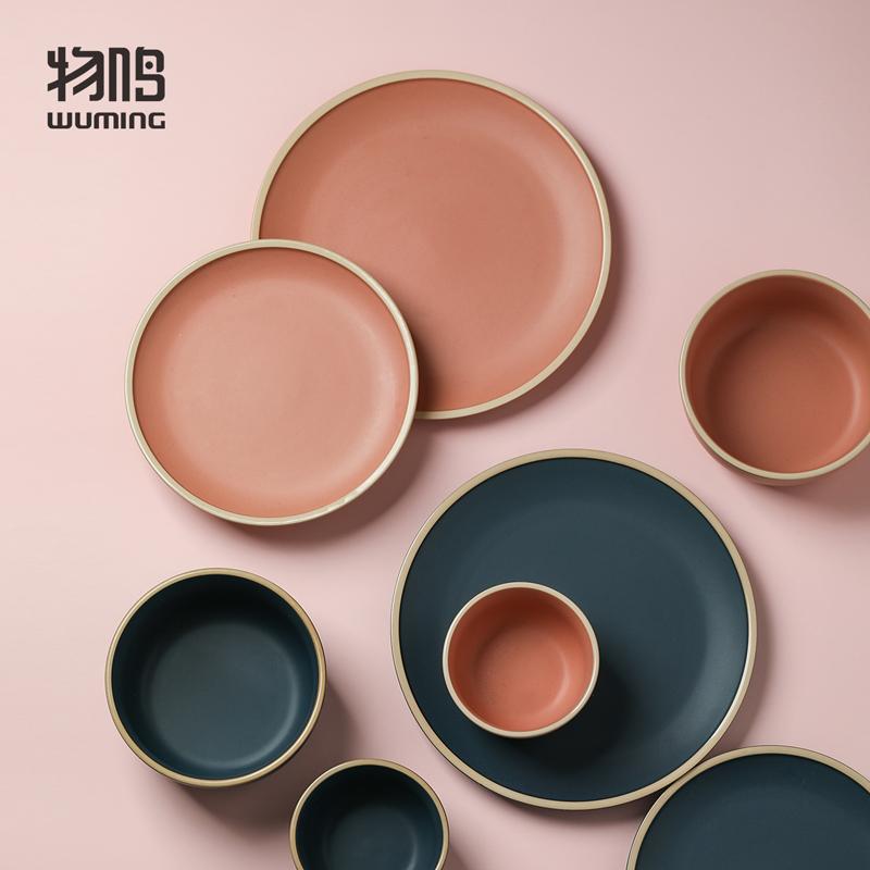 物鸣欧式碗碟套装家用耐热面碗大号陶瓷碗碟饭碗餐具碗盘沙拉碗