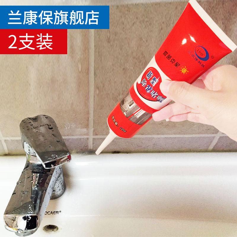 Средства для мытья стекол Артикул 529024313694