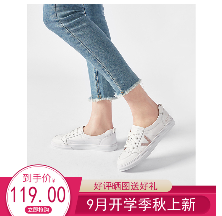 Zhuoshini spring and summer four seasons side V flat bottomed round head with air hole lace up sports small white shoes female 132010232