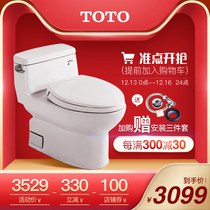 Toto bathroom with long jet siphon conjoined toilet smart clean water-saving mute toilets cw886b
