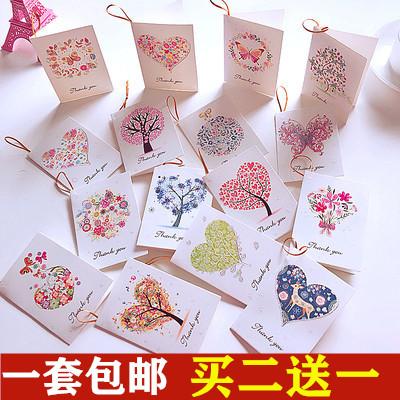 韩国创意对折带挂绳圣诞节贺卡可爱卡通鲜花店祝福感恩小卡片迷你