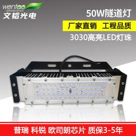 砖块隧道路灯模组LED50W工程市政亮化高杆灯太阳能道路灯具投光灯图片