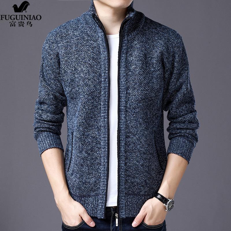 Fuguiniao jacket mens coat autumn new stand collar sweater cardigan slim casual mens Korean Fashion Blue