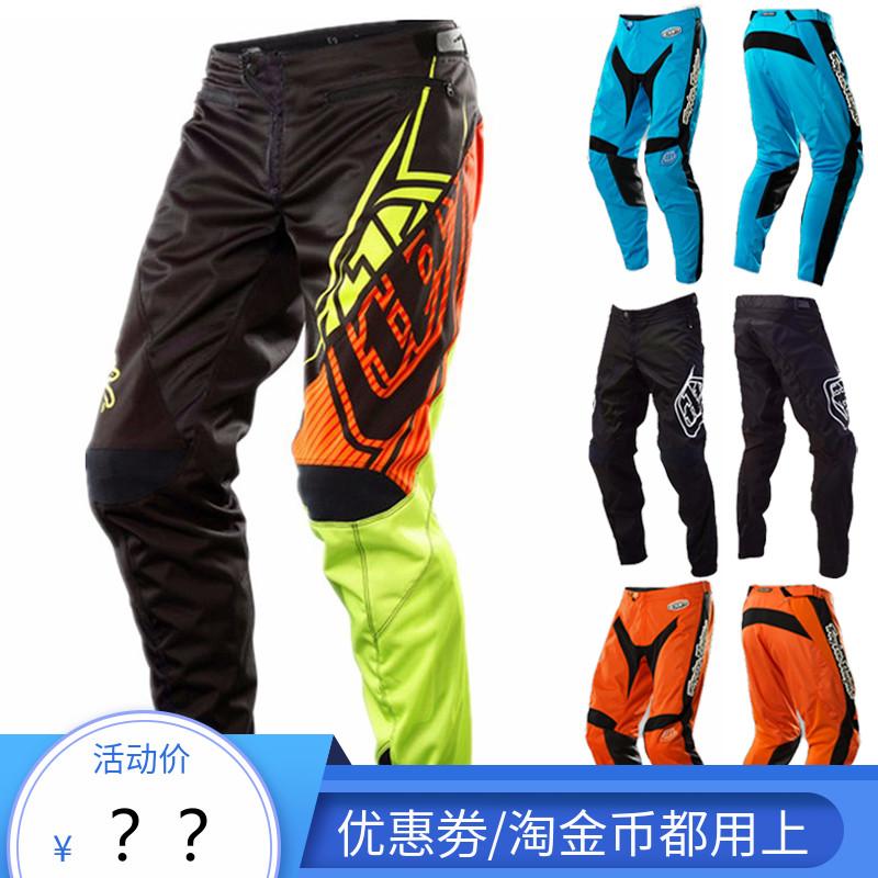Штаны для мотоциклистов Артикул 567779345949