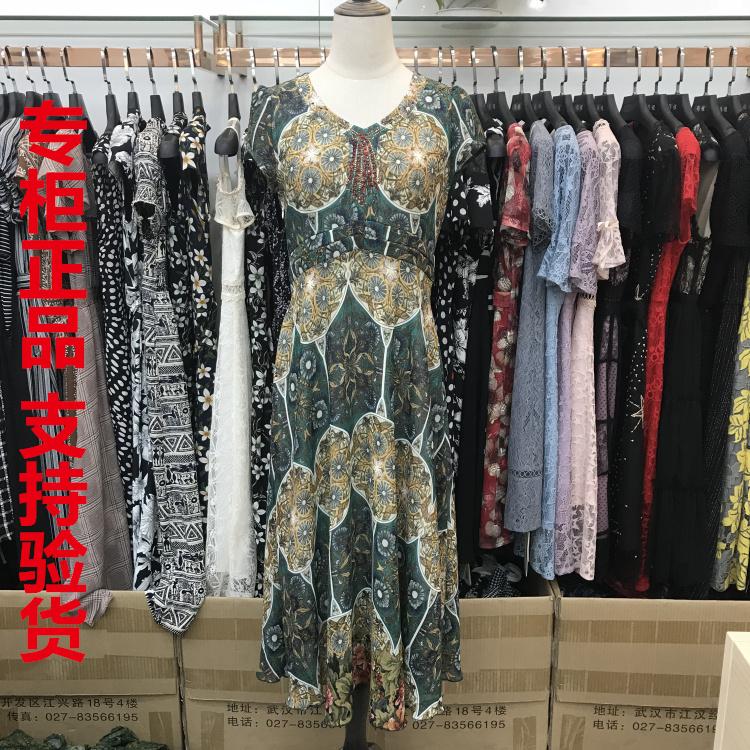 正品 2018夏季新款女装印花雪纺复古短袖连衣裙 珂曼莎KM-A83105