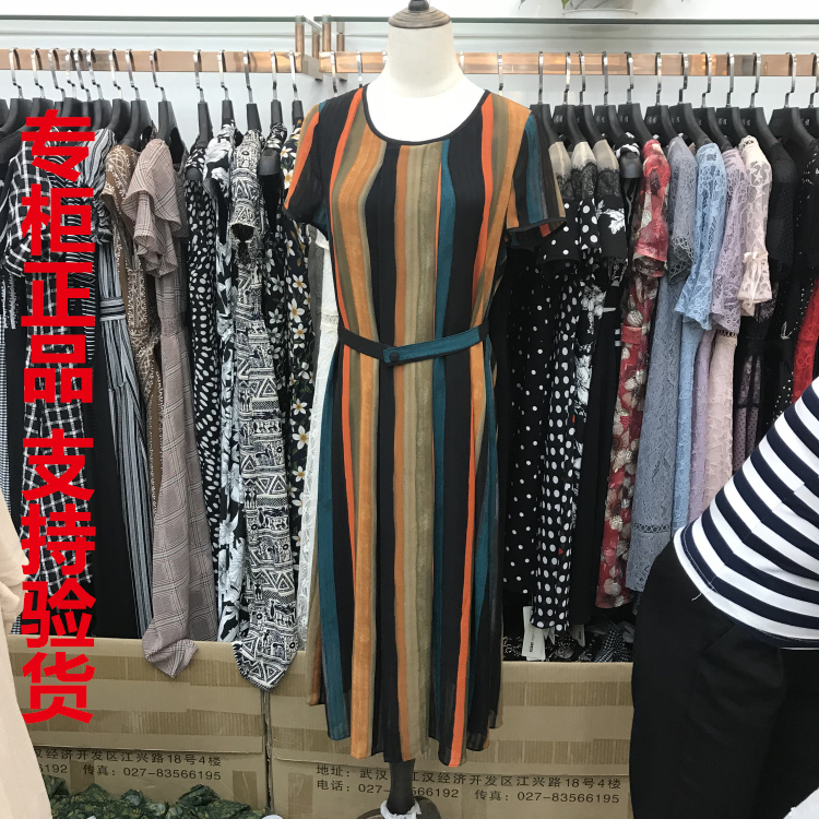 珂曼莎KM-A83108 正品女装 2018夏季新款时尚彩条修身雪纺连衣裙