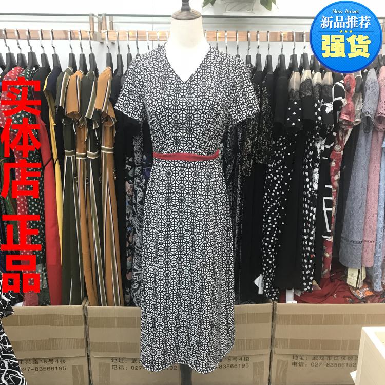 珂曼莎KM-A83116 正品 三标齐全 2018夏季新款时尚女装气质连衣裙