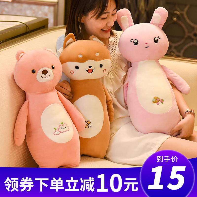 Мягкие игрушки Артикул 618741148210