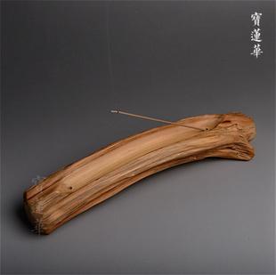 天然香柏木香插 插线香炉沉香具香座香道用品 薰香架金属崖柏香板