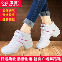 Soft bottom Dance shoes womens autumn square dance shoes mesh dance shoes Jazz dance shoes Gymnastics Aerobics Sneakers