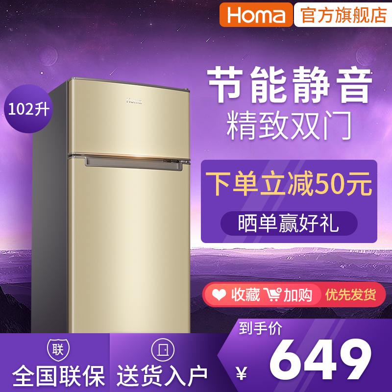 10-20新券homa /奥马bcd-102h小冰箱小型家用