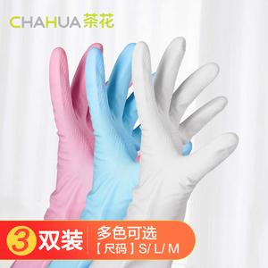 茶花厨房家务洗碗刷碗洗衣耐用胶皮塑胶橡胶薄款手套防水家用手套