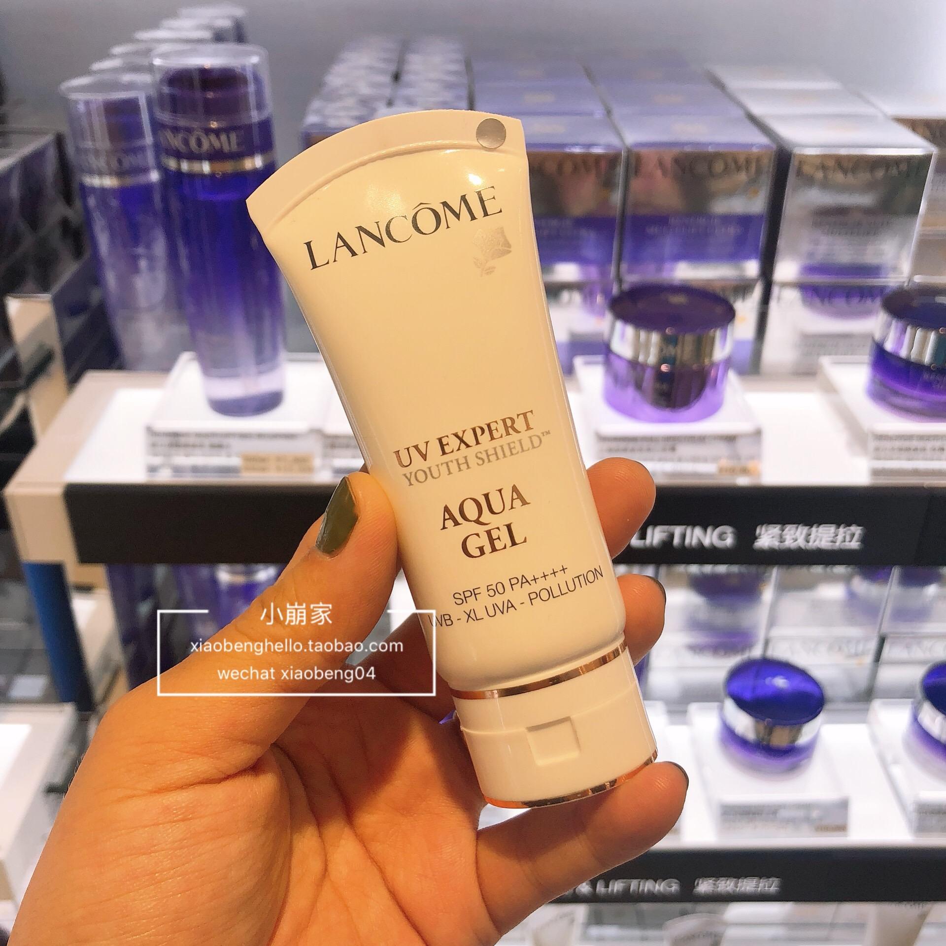 Lancome/兰蔻新版UV expert aqua gel空气感防晒50ml清爽 SPF50