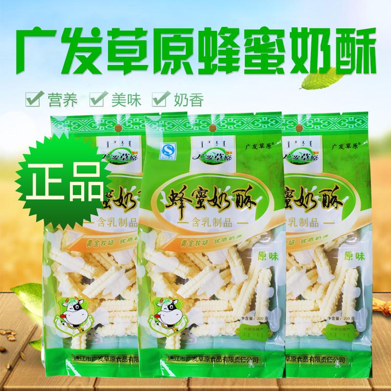 广发草原 内蒙古奶酪 蜂蜜奶酥 200g 特产