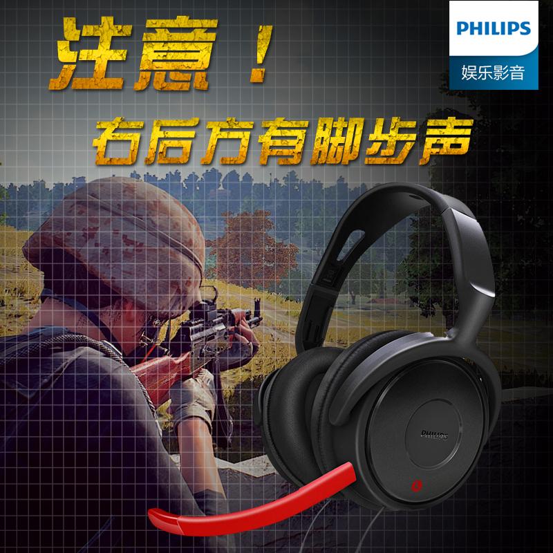 有用过飞利浦 SHG7980耳机的吗,怎么样
