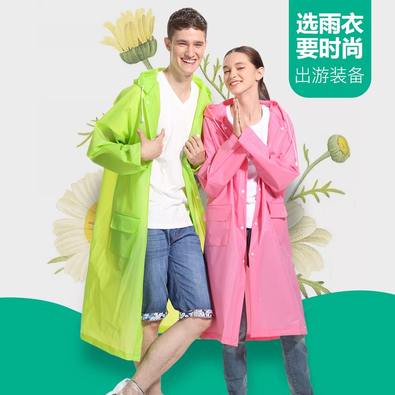 雨衣女成人韩国时尚户外防水长款全身加厚单人背包雨衣儿童雨披