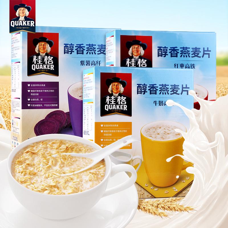 桂格燕麥片紅棗高鐵紫薯高纖牛奶高鈣味 澳洲燕麥營養早餐540g