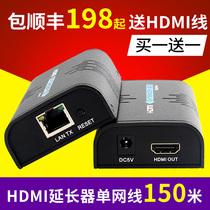 一对多转网口传输器连接器1080p米高清120单网线传输信号放大器rj45米转100网络延长器HDMILKV373A朗强