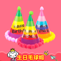 Birthday Decorative hat birthday party hat dot hat baby birthday party hat layout decorative sharp corner hat