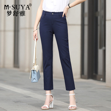Mengshuya women's pants summer thin pants children 2019 new straight nine-minute pants show thin smoke pipe suit casual pants