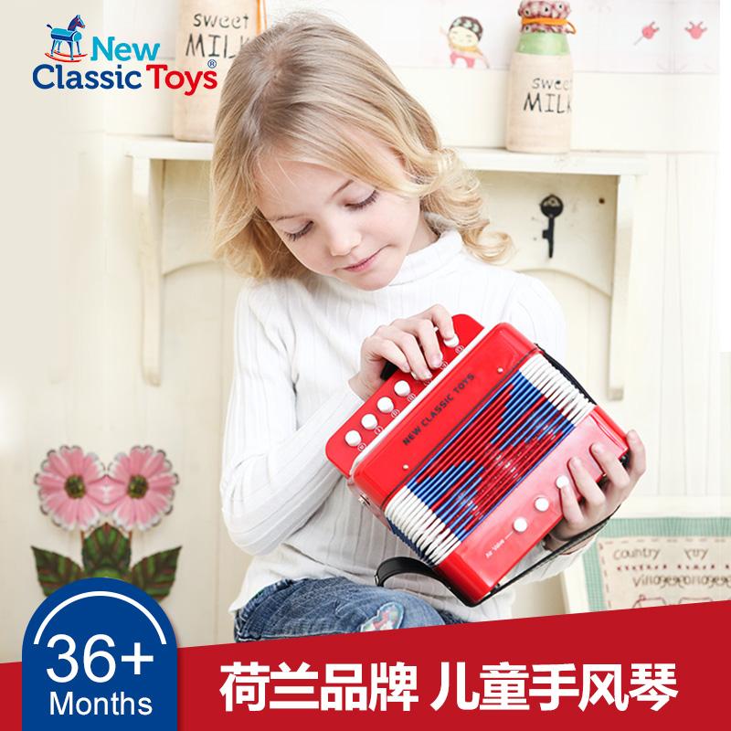 荷兰nct儿童手风琴初学者乐器音乐迷你玩具早教益智男孩女孩礼物