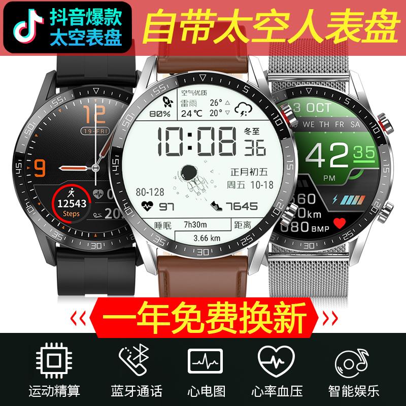 新款太空人表盘手机通用智能液晶手表防水多功能蓝牙手环网红gt2