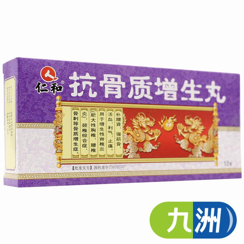 Благожелательность спокойный анти кость качество увеличение сырье таблетка 3g*12 мешок / коробка