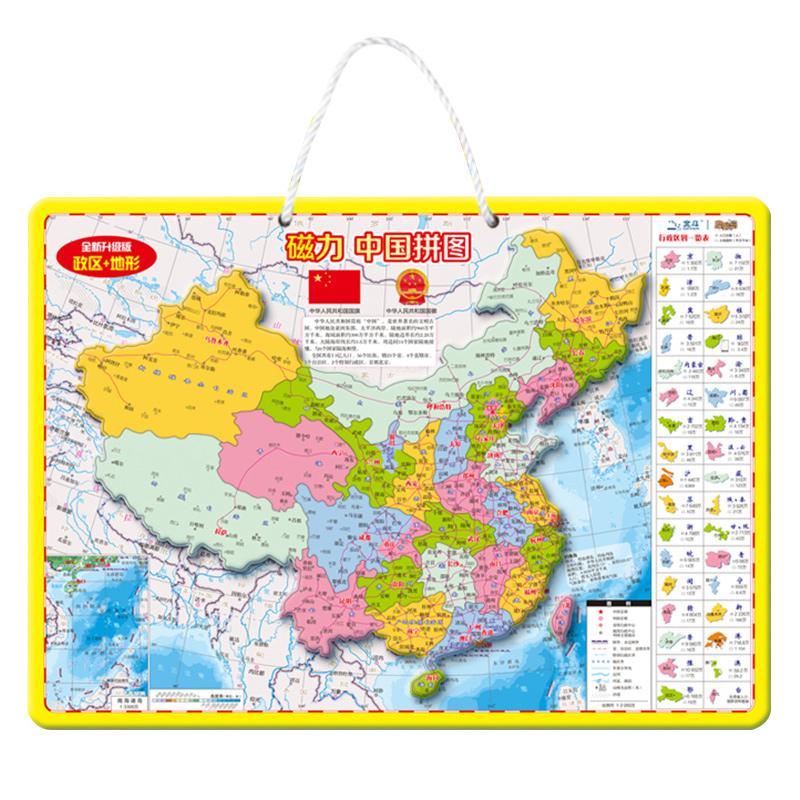 Карты местности / Анатомические карты Артикул 642911062112
