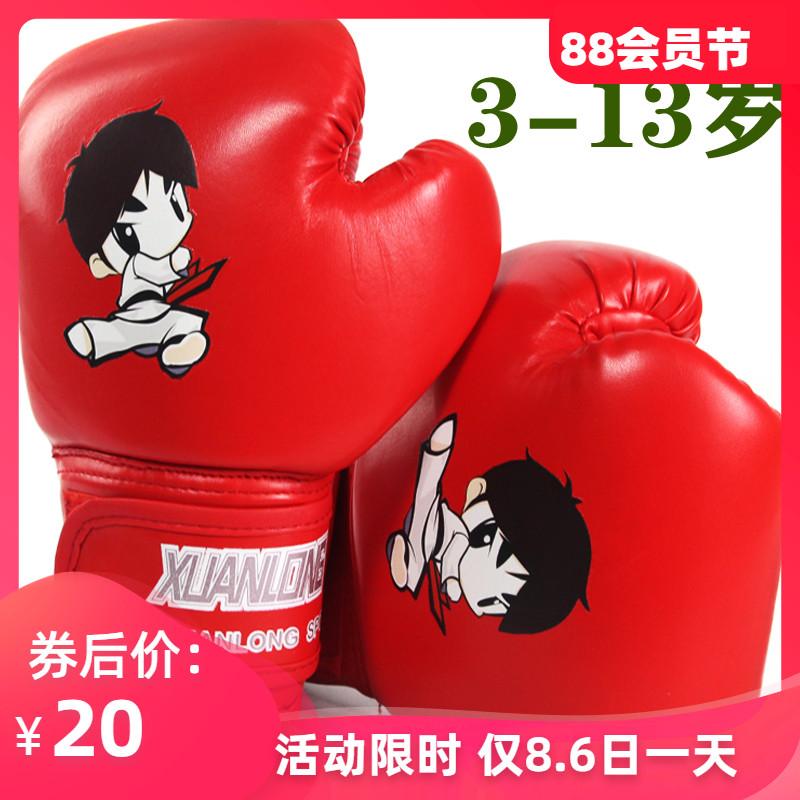 儿童拳击手套幼儿少儿男孩小孩亲子套装搏击沙袋女孩散打训练拳套
