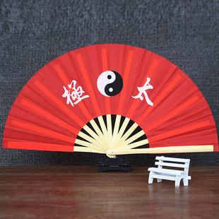 太极扇 功夫扇响扇红色武术扇子舞蹈儿童练功8寸折扇红扇木兰扇