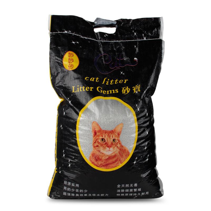 妙妙砂寵物貓砂10kg膨潤土貓沙 除臭結團好貓咪清潔用品 廣東包郵