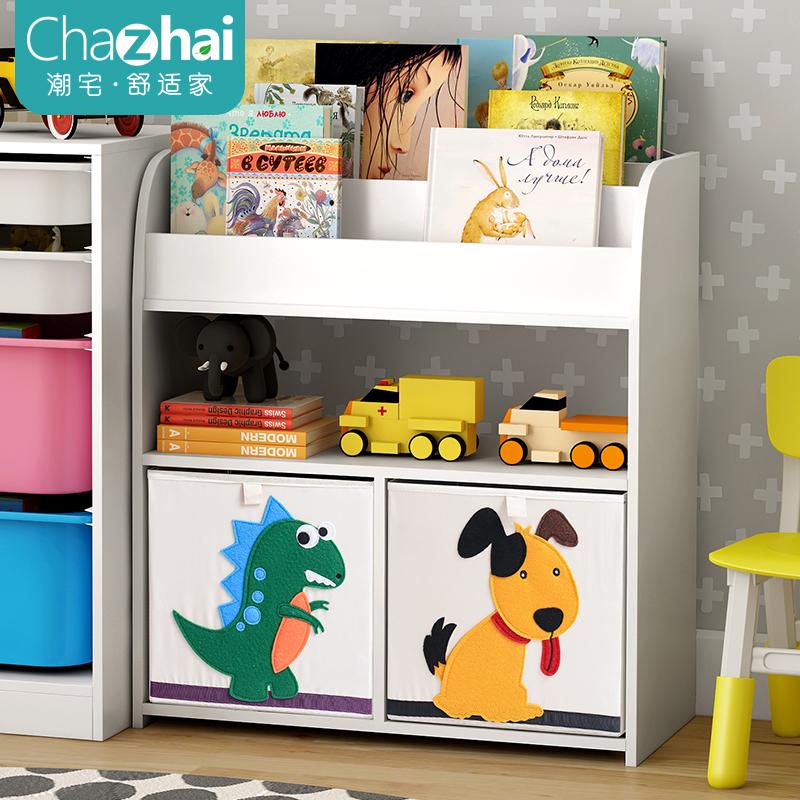 儿童书架现代简约小书柜落地多层置物架幼儿园简易绘本架宝宝书架限1000张券