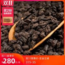 熟饼357g年陈老普洱茶熟茶叶5紫芽古树茶500新益号紫黑金古2得1买