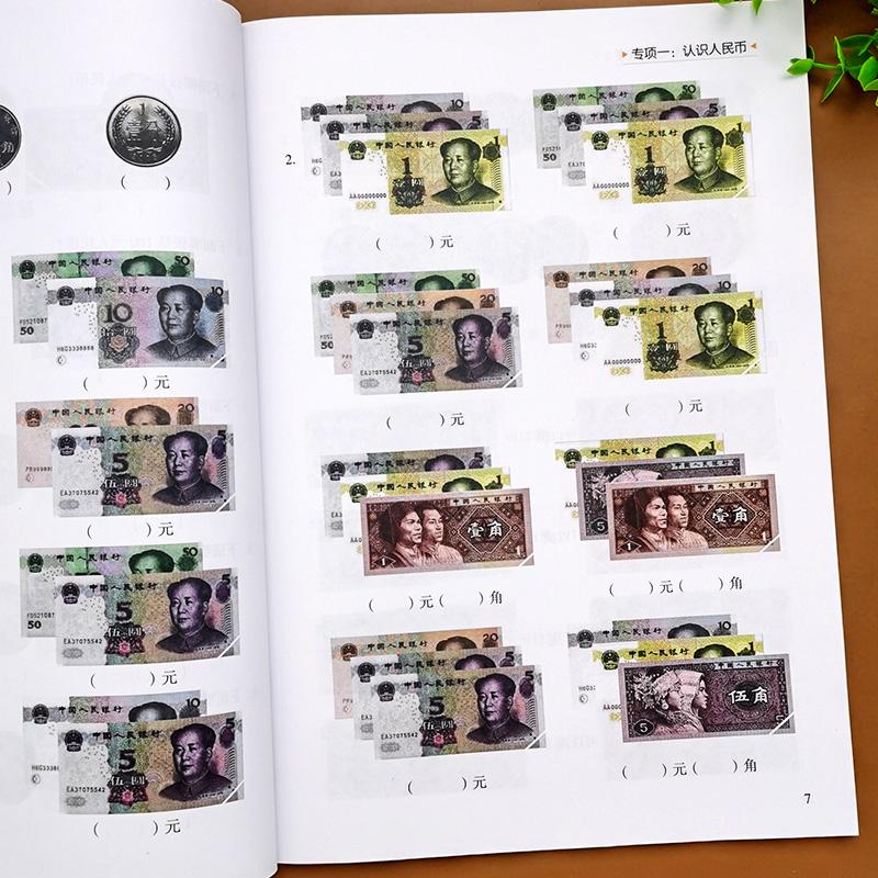 Монеты и купюры Гонконга и Макао Артикул 611261326599