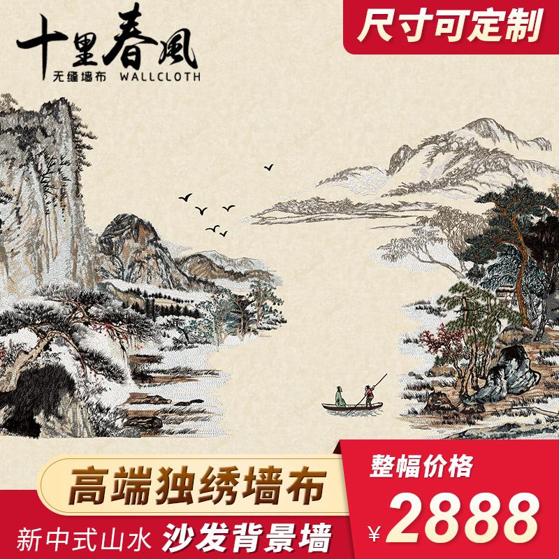 唯一の刺繍壁のハイエンド刺繍シームレスな壁布、新しい中国式リビングルームの山水ソファの背景壁カスタム玄関縦バージョン