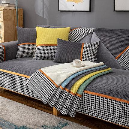 沙发垫四季通用防滑北欧简约沙发套罩加厚坐垫子万能靠背巾全盖布