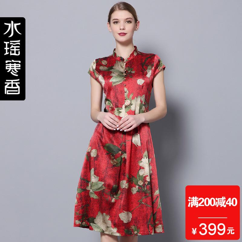 水瑶寒香2018夏装新款女装短袖印花修身桑蚕丝真丝连衣裙大码