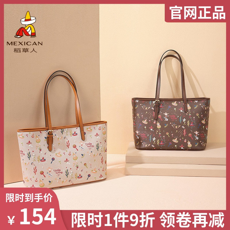 Scarecrow lady bag 2020 New Fashion Shoulder Bag Large Capacity handbag female Tote Bag official genuine