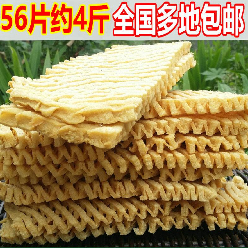 拉花串串豆腐串干串豆干鸡汁豆串兰花干豆制品干货关东煮火锅包邮