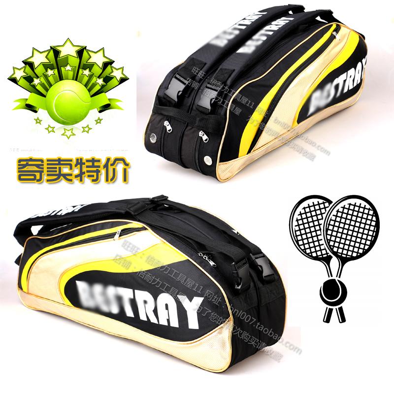 Подлинный плечи больше мешок большие ботинки мощность теннис пакет фитнес бадминтон пакет 6 филиал ультра-низкий специальное предложение