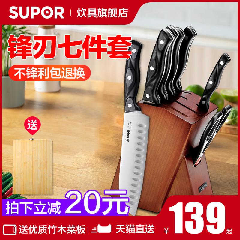 Наборы ножей для кухни Артикул 534602424198