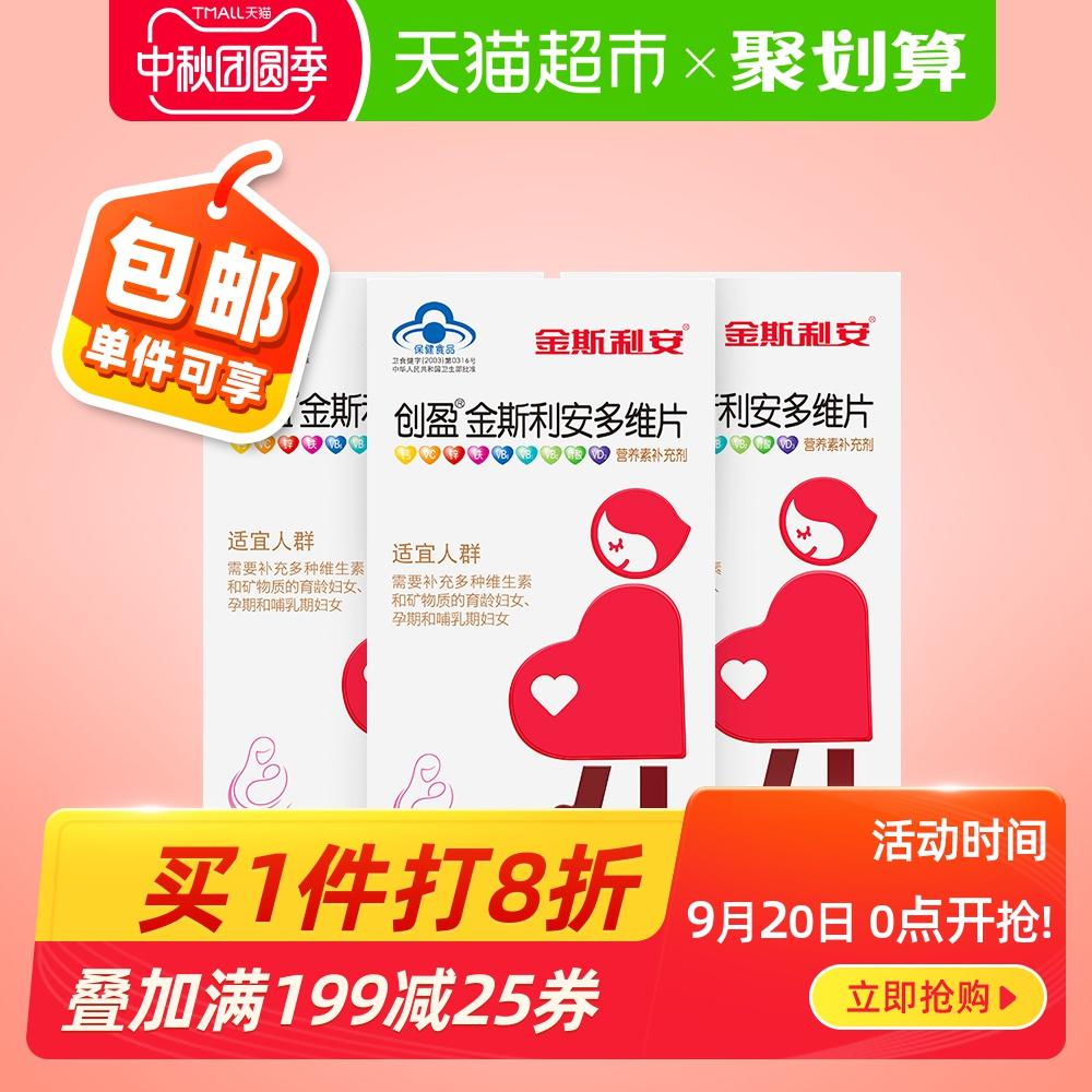 Фолиевая кислота для беременных Артикул 620126347191